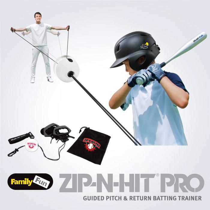 스포리지 패밀리펀 정품 zip n hit pro 짚엔히트프로(무한히트,직구,변화구,야구,타격연습)
