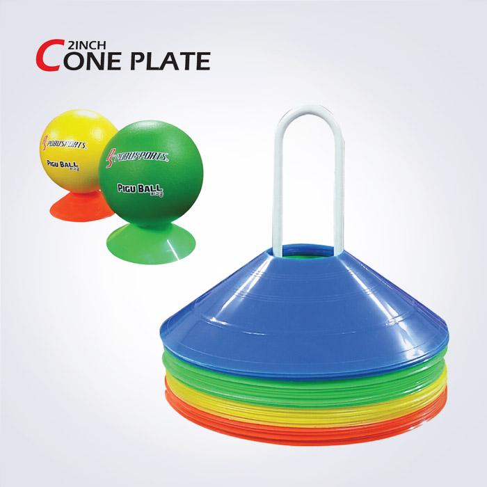 PVC 접시콘세트