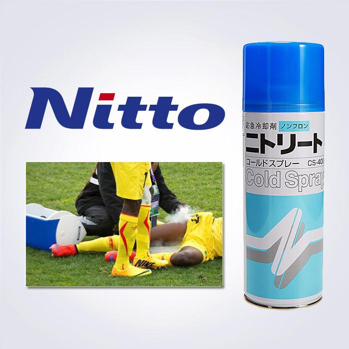일본생산 NITTO 정품 아이스쿨링 냉각스프레이 / 응급 냉각스프레이,혈관수축,급냉,쿨다운