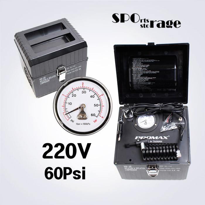 스포리지 220V 60Psi 바람넣고 뺄수 있는 고급 에어컴프레샤 자동 전기펌프 (자동펌프,전자펌프,컴프레셔)