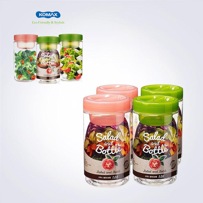 묶음판매 4개 1box BPA free 코맥스 샐러드보틀