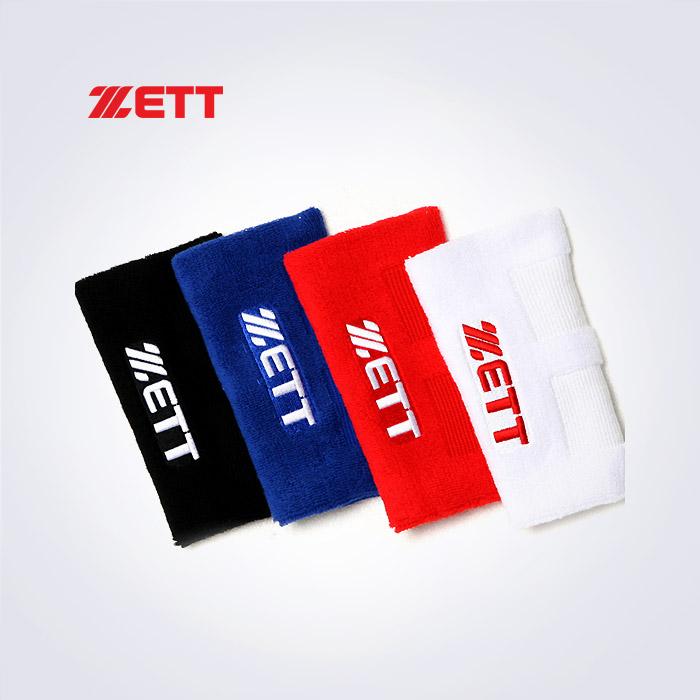 ZETT 롱 손목밴드 - 19CM