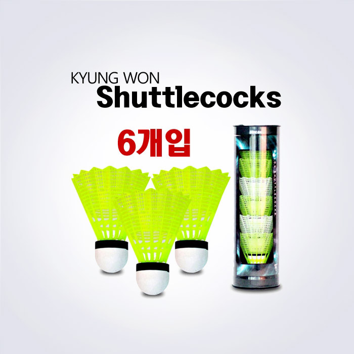 KW Nylon Shuttlecocks 6ea