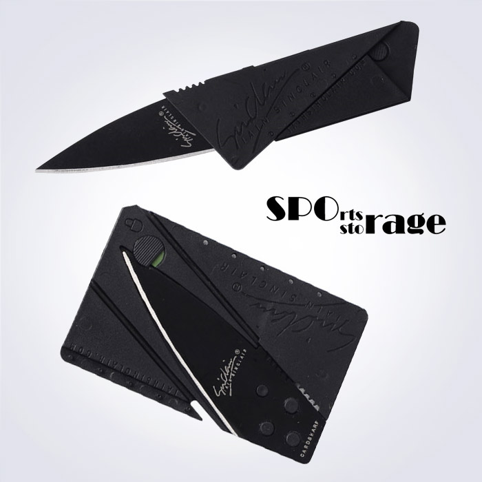 스포리지 카드형 나이프 , 지갑속에 쏙 들어가는 주방용칼,캠핑칼,야외용부엌칼