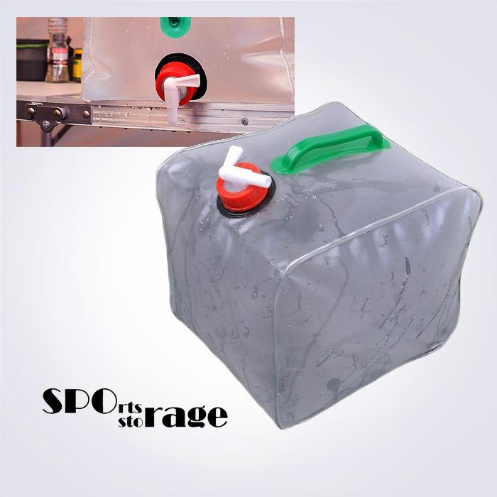스포리지 접이식 PVC 수도꼭지형 물통 20L