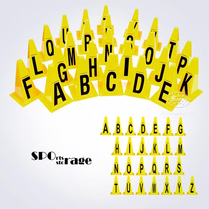 스포리지 대만산 인지능력향상 ABC 알파벳 라바콘 24개세트 (머리도 좋아야 운동도 잘해요)