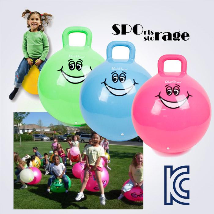 스포리지 KC안전인증 안전하고 재미있는 호핑볼,점핑볼 2020년형