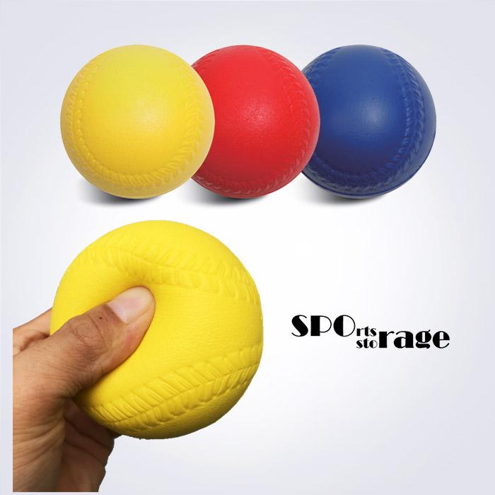 스포리지 대만산 소프티 탄탄 PU폼 베이스볼공 (말랑하지만 탄탄한 품질좋은 대만산 소프트폼볼)