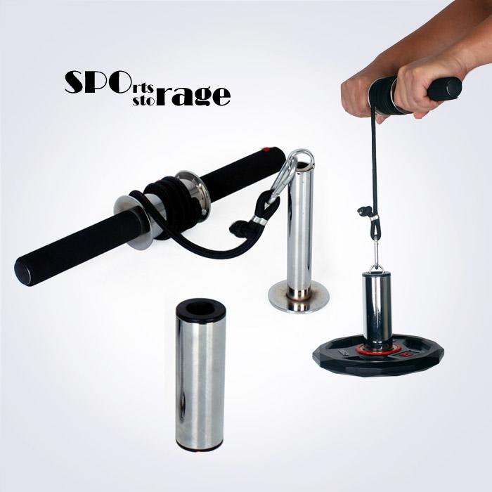 스포리지 50mm원판 중량봉전용 파워 추감기전완근(손목 전완근 찢는 초강력 팔씨름 악력운동기)