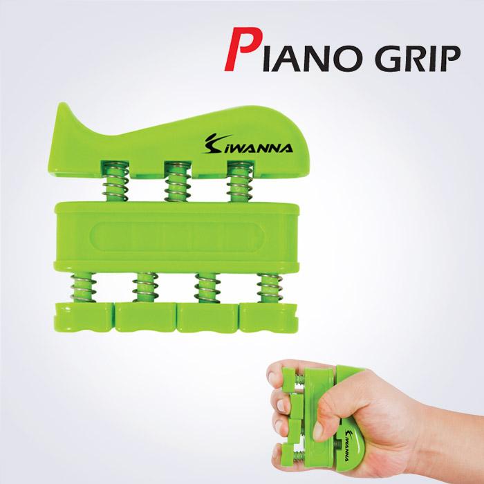 핑거 피아노그립(10kg/그린)
