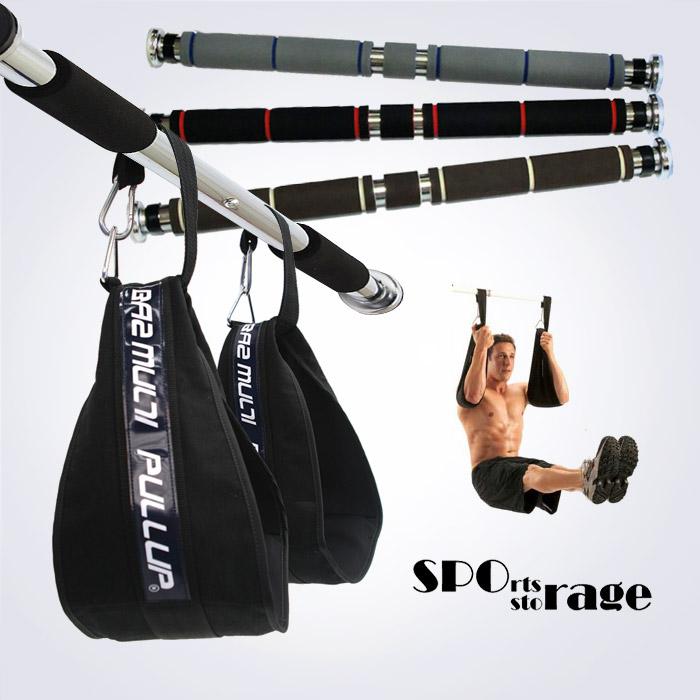 스포리지 행잉 레그레이즈 세트 (암 스트랩 + 도어바) 가정용 철봉을 이용한 강력한 복근운동