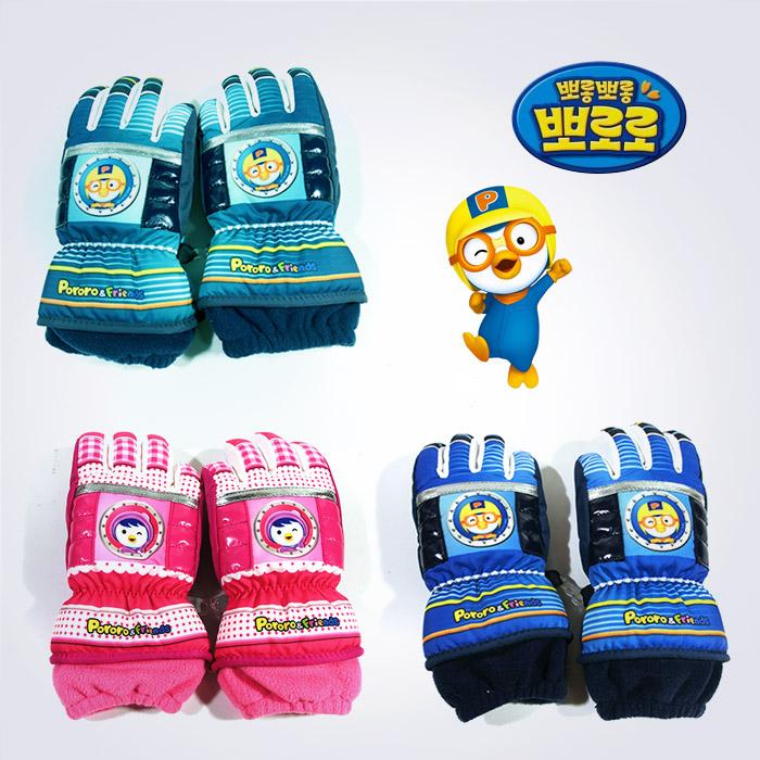 KC인증 뽀로로 방수 아동 손가락장갑