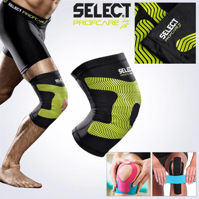 SELECT 압박 키네시올로지 테이핑 무릎슬리브 (보호대+테이핑) 이중효과,무릎관절,무릎인대 보강
