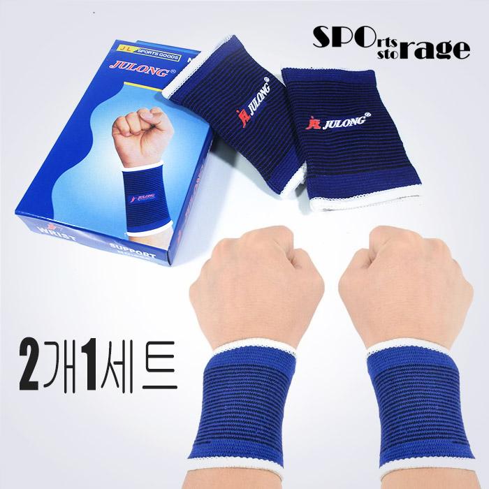 스포리지 JULONG 손목보호대 (2개1세트) 가성비좋은 탄탄한 보호대세트