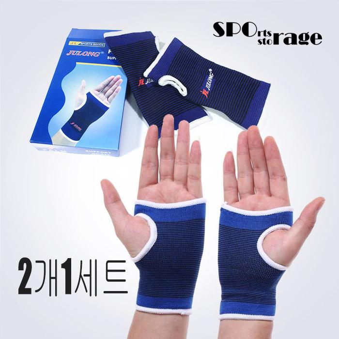 스포리지 JULONG 엄지보호 손목보호대 (2개1세트) 가성비좋은 탄탄한 보호대세트
