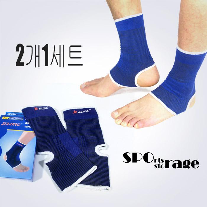 스포리지 JULONG 발목보호대 (2개1세트) 가성비좋은 탄탄한 보호대세트