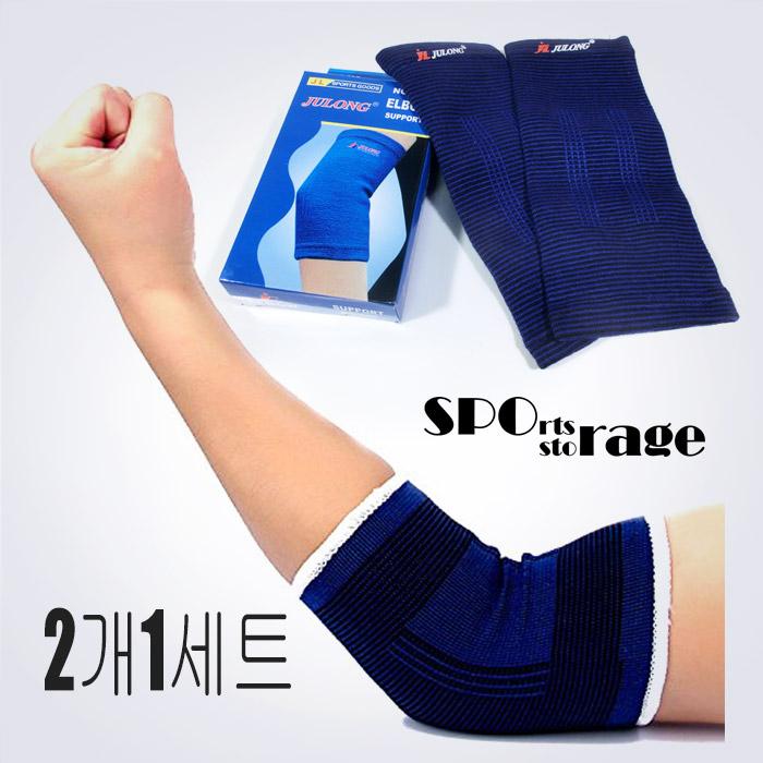 스포리지 JULONG 팔꿈치보호대 (2개1세트) 가성비좋은 탄탄한 보호대세트