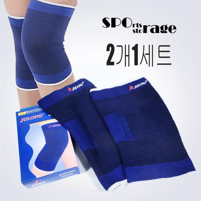 스포리지 JULONG 무릎보호대 (2개1세트) 가성비좋은 탄탄한 보호대세트