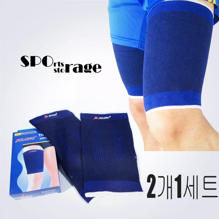 스포리지 JULONG 햄스트링 허벅지 보호대 (2개1세트) 가성비좋은 탄탄한 보호대세트