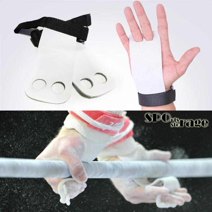 스포리지 기계체조 크로스핏용 짐네스틱 핸드그립 가죽스트랩 (철봉,도어바,링체조 손바닥보호 글러브)