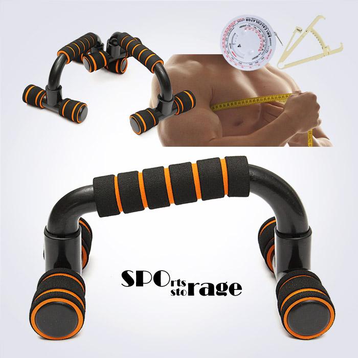 스포리지 인클라인 푸쉬업바,손잡기 편리한 경사형 푹신한 그립,팔굽혀펴기 가슴운동,간편 휴대 조립형