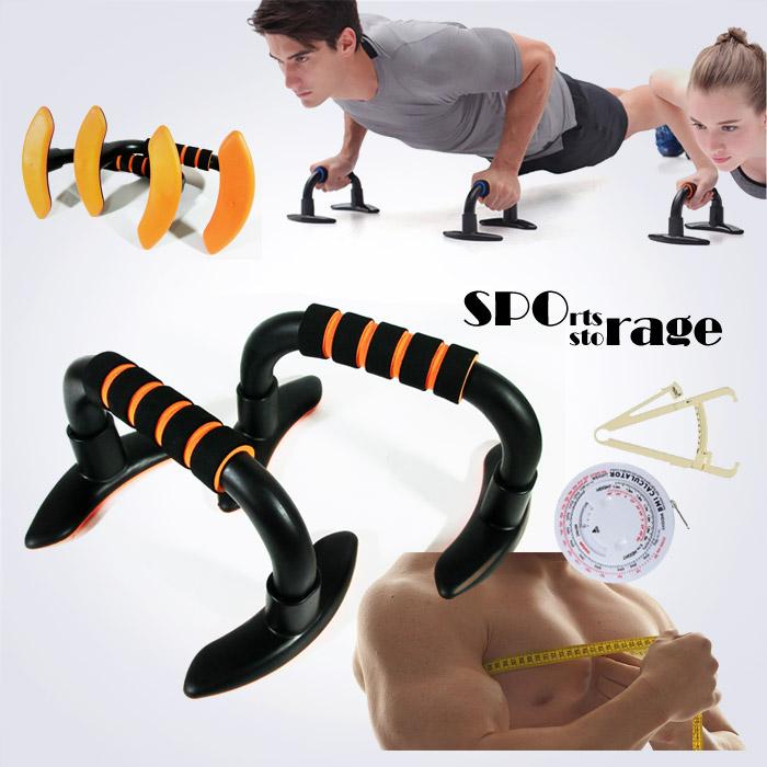 스포리지 바닥 고정력이 좋은 흔들리지않는 명품 와이드앵글 넌슬립 푸쉬업바,홈트용 팔굽혀펴기 가슴운동