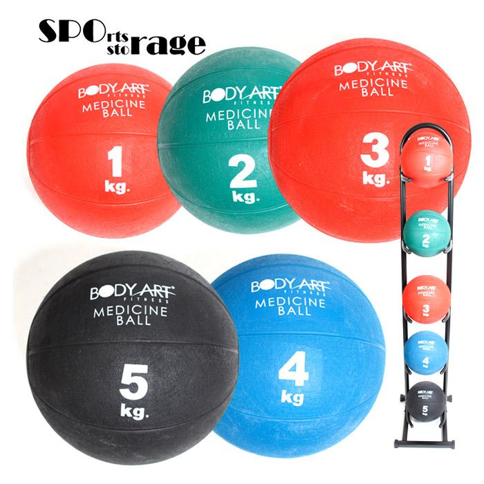 스포리지 대만산 피트니스 러버 메디신볼 (고무 메디신볼,크로스핏볼,메드신볼,피트니스볼)