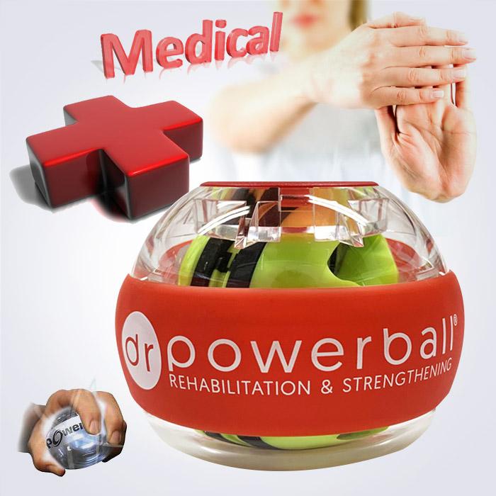 의료기기 POWERBALL® 닥터파워볼 손목터널증후군,손목재활,손목재활운동,근육강화,근력강화,전완근통증,손목통증완화