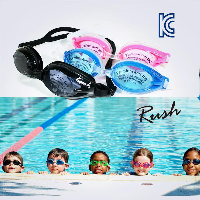 한국생산 KC안전인증 정품 Rush 안티포그 아동용 수경 (오래가는 김서림방지,인체무해인증 물안경)