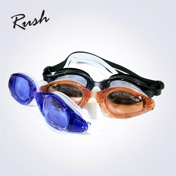 Rush 안티포그 성인용 사이버수경 (대한민국 생산 물안경)