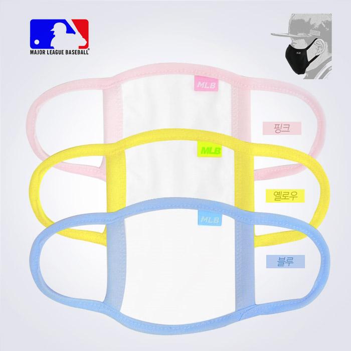 MLB 마스크 순면100% 안심 면재질 아동마스크